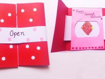 Ganesh Chaturthi card | How to make Ganesh Chaturthi Greeting card design