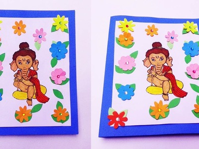 Ganesh chaturthi card | How to make happy ganesh chaturthi greeting card