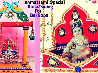 How to make Jhula.Swing for Bal Gopal.Krishna at home|Best out of waste|Janmastami 2018