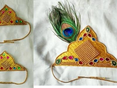 How to make Krisna's Crown & Armlet with paper   Handmade krishna kireetam and aravanki