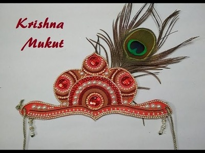 How to make Mukut for Krishna | Handmade Krishna Mukut for Kids | Janmashtami Special