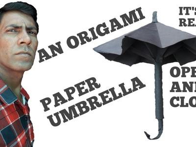 कागज से छतरी कैसे बनायें! HOW TO MAKE! AN ORIGAMI PAPER UMBRELLA! MENPAL KASHYAP!