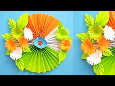 Wall Decoration Ideas | Beautiful Wall Hanging Making at Home | Paper Flower Wall Hanging 35