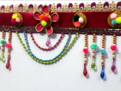 DIY Door Hanging decor.toran.Bandhanwar from Wool diy Toran from wool DIY Toran making ideas