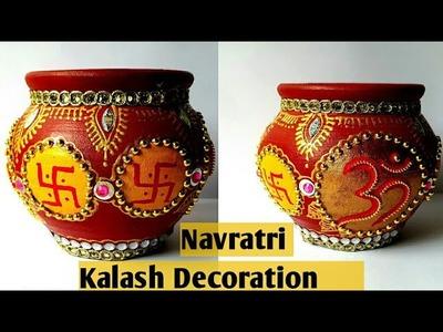 How to decorate Kalash. Navratri Pot Diy  I Diy Kalash. Garba Pot  Decoration ideas #navratrighat