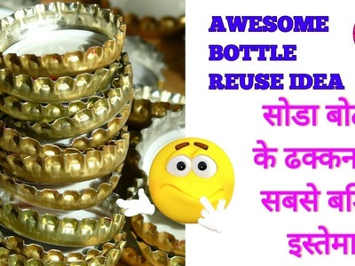 Best out of waste soda bottle lid recycling idea |diy art and craft idea |web gallery of art