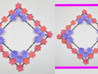 DIY Hanging Flower | Simple & Beautiful Wall Hanging | Simple Home Decor