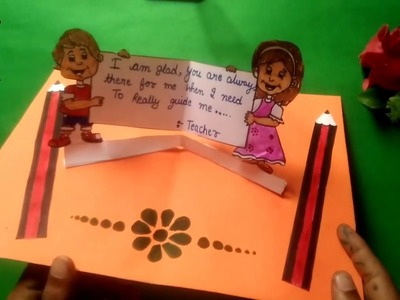 How to make a teacher's day pop up card