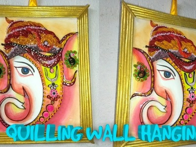 DIY: Low Budget Quilling Wall Hanging | Quilling Art