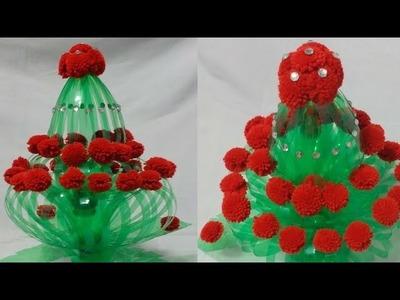 DIY : Make New Design Guldasta From wool & waste bottle.