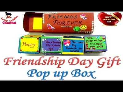 Friendship Day Gift Ideas Pop Up Box Card DIY Easy and Quick |Handmade Last Minute Gift Idea