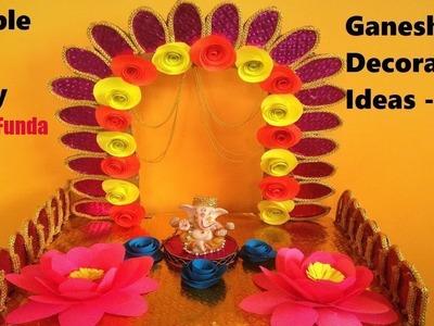 Ganapati decoration ideas for home 2018 | ganesha decoration ideas | diy | eco friendly | easy