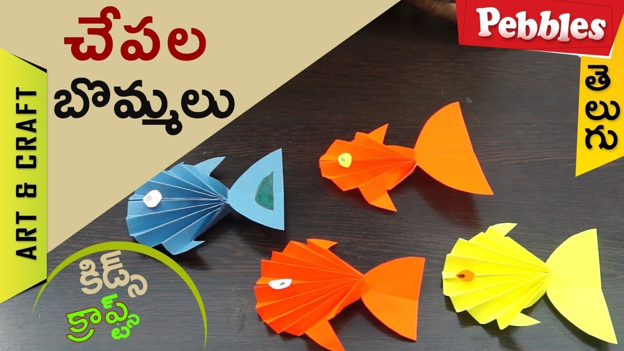 How To Do Fishes With Paper Diy Paper Crafts For Kids In Telugu