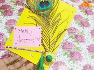 Janmashtami card. Janamashtami decoration.DIY Janamashtami Room decor idea