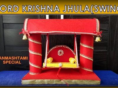 Lord Krishna #Jhula (SWING) #diy || #janmashtami decoration ideas at home|| #janmashtami special ||