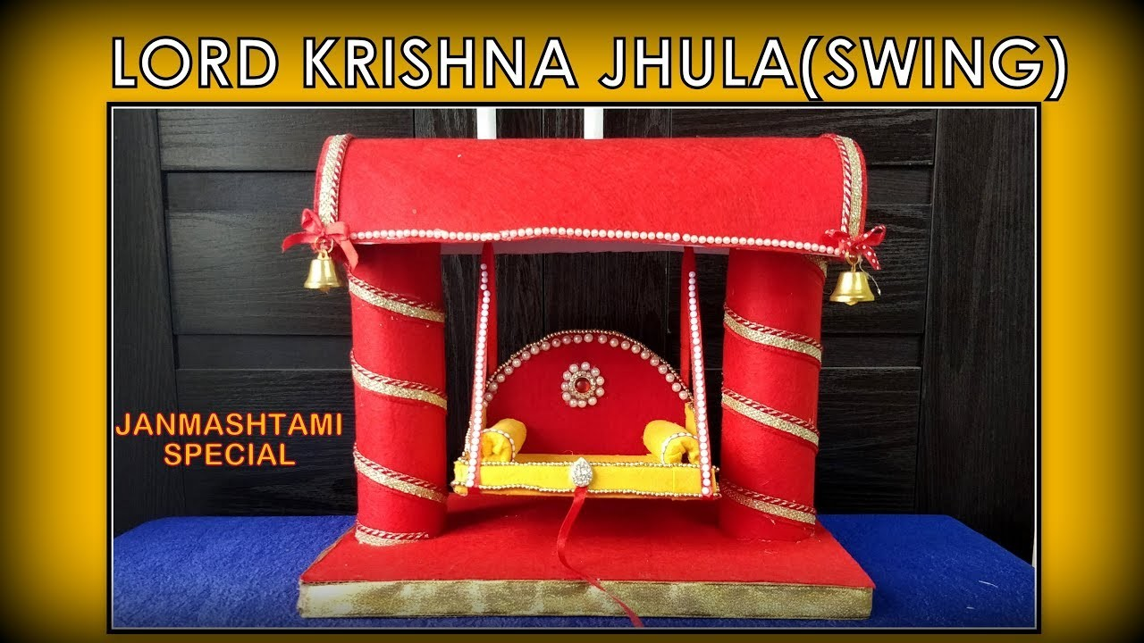 Lord Krishna Jhula Swing Diy Janmashtami Decoration Ideas At