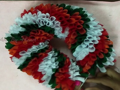 Twisted swirl polyester cloth flower garland | ಸುರುಳಿಯಾಗಿ ಕಾಣುವ ಹೂವಿನ ಹಾರ | DIY | Art By Heart