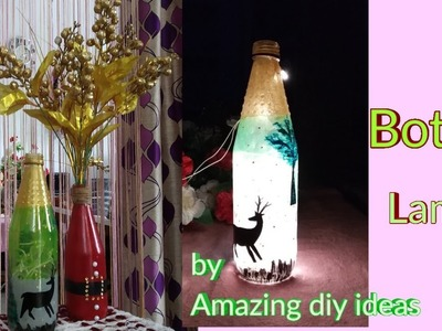 Bottle lamp | bottle decorating ideas | bottle art| bottle craft| Christmas decoration ideas