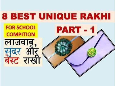 DIY 8 easy new Rakhi making idea for kids (school project)  PART-1