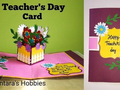 DIY Teacher's Day Card making Idea | Flower pot pop up card