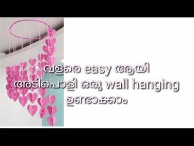 Paper Crafts |പേപ്പർ വച്ച് അടിപൊളി ഒരു സീലിംഗ് ഹാങ്ങ്ങിങ് | Sumis Crafts