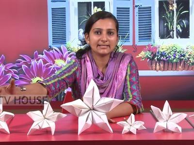 Waste Paper Flower