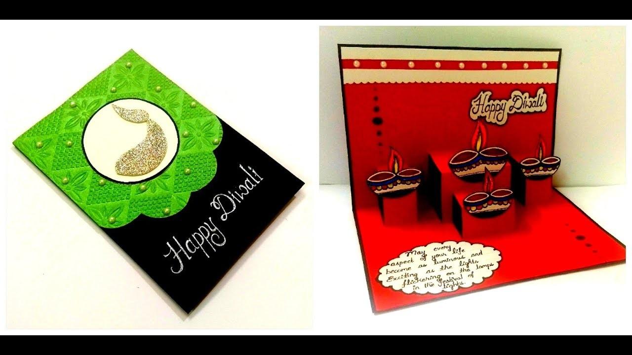 Beautiful Pop Up card for Diwali, diy Diwali card ...