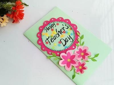 DIY Teacher's Day card. Handmade Teachers day card making idea.