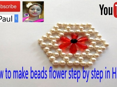 How to make a flower with beads.beaded flower tutorial 2