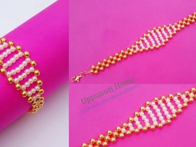 How To Make Beautiful  Designer Bracelet At Home. DIY. Friendship Bracelets.uppunutihome