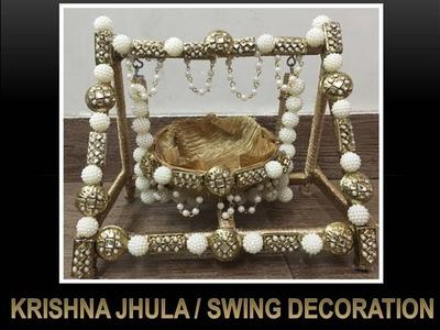 #DIY #Krishna || Laddu Gopal| Thakurji #Swing Decoration No.2