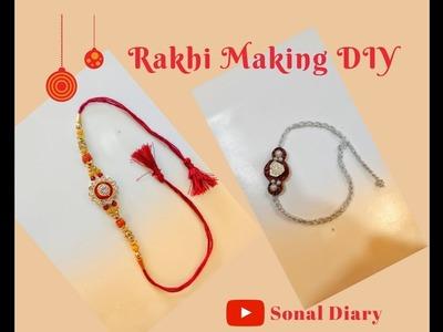 How to Make Rakhi at Home.Simple & Easy Rakhi.Handmade Rakhi. Rakhi for school Competition