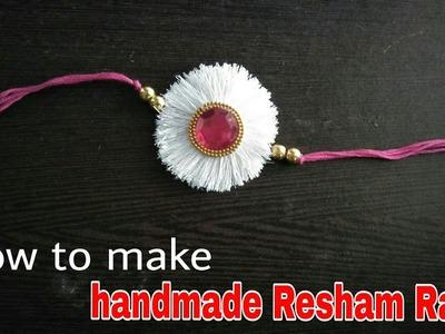 How to make rakhi || resham thread rakhi || raksha bandhan special || Handmade rakhi making ideas