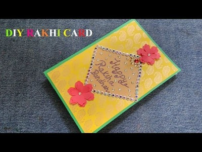 Rakhi Card | Handmade Raksha Bandhan Card | How to make Raksha Bandhan Card | Useful creations.