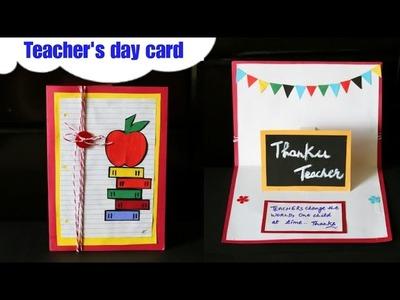 Teacher's Day card| PopUp card for teacher| Handmade teachers day card making|Gift idea for teacher