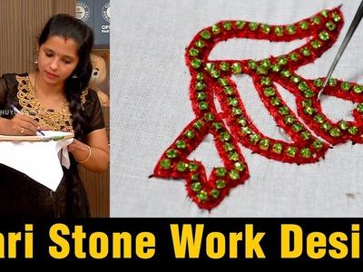 Aari stone work designs | khatta stitches | Aari work for beginners | embroidery | #DIY | #110