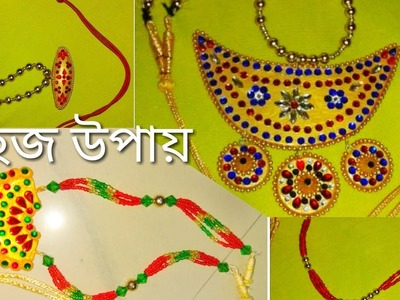 Assamese jwelery making tutorial .