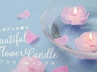 DIY Beautiful Flower Candle 透ける花びらが儚げ♪フラワーキャンドル