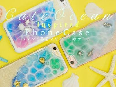 DIY  Cute Ocean Inspired Phone Case*海のセカイを閉じ込めて♪レジンでつくるマリンスマホケース
