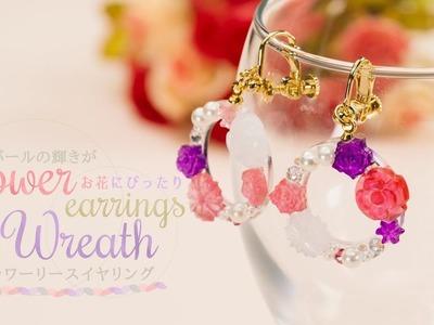 DIY Flower Wreath Earrings パールの輝きがお花にぴったり♡フラワーリースイヤリング