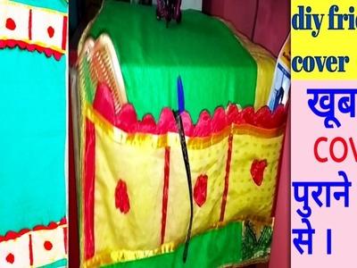 Diy fridge top cover.{how to make fridge cover organizer at home }