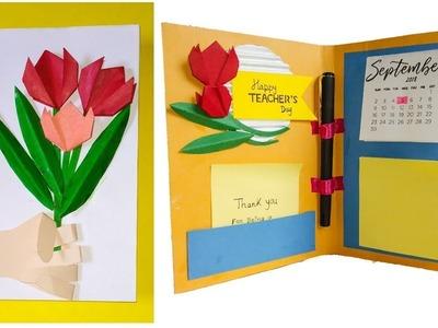 DIY Teacher's Day Card | Teacher's Day gift idea | Sticky Notes Holder