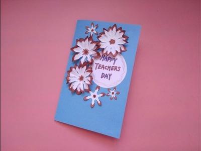 DIY Teachers Day Card 教师节快到了,教你自制创意立体花朵贺卡送老师,手工DIY教程