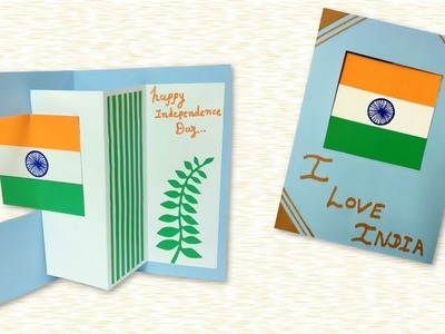 Independence Day Card Tutorial