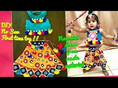 #navratridress #navratri DIY|| How to make navratri.garbha dress using waste clothes.materials