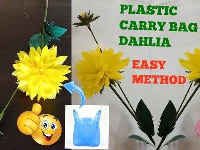Thick plastic carry bag dahlia with bud DIY | Easy method | Dahlia DIY