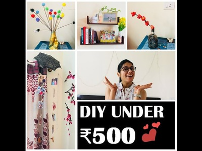 Budget Room Makeover | DIY Under 500 | Simple and Easy