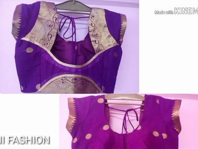 Beautiful Neck Design Patchwork design, Fish cut design&Simple beautiful blouse collection.