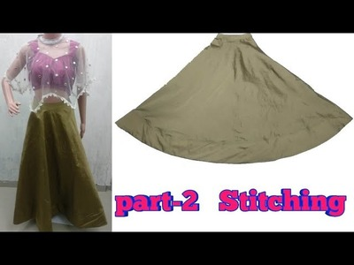 Umbrella Gher Lahenga With Belt And Canvass Stitching In Hindi |DIY|