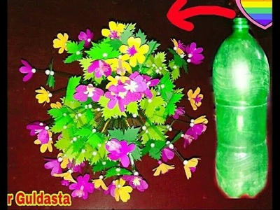 Make a flower pot  with using plastic bottle || paper guldasta
